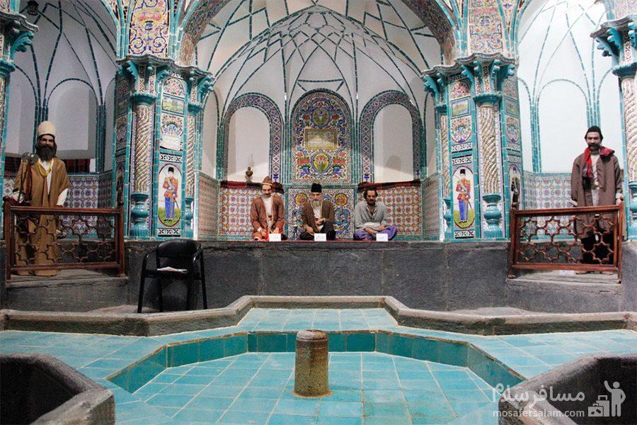 حمام و موزه چهار فصل