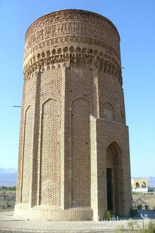 برج طغرل (برج مهماندوست)