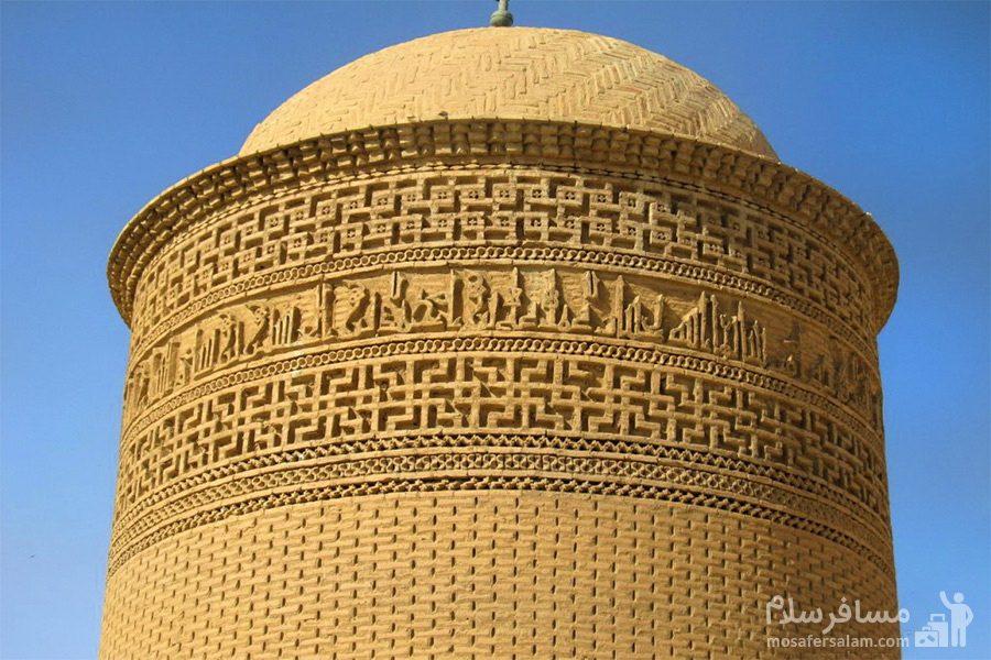 نمایی از گنبد برج پیر علمدار
