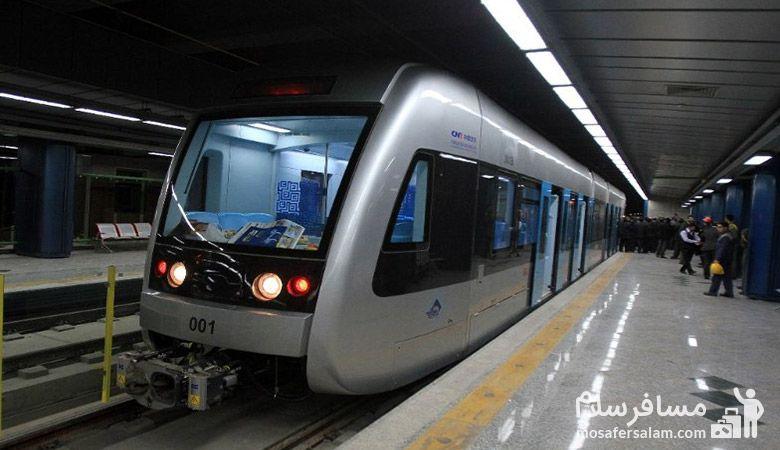 مترو در مشهد
