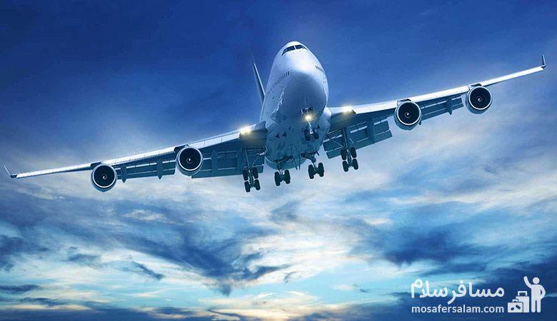 سفر با هواپیما به مشهد