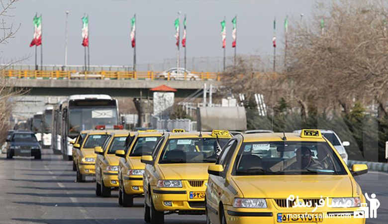 تاکسی در مشهد