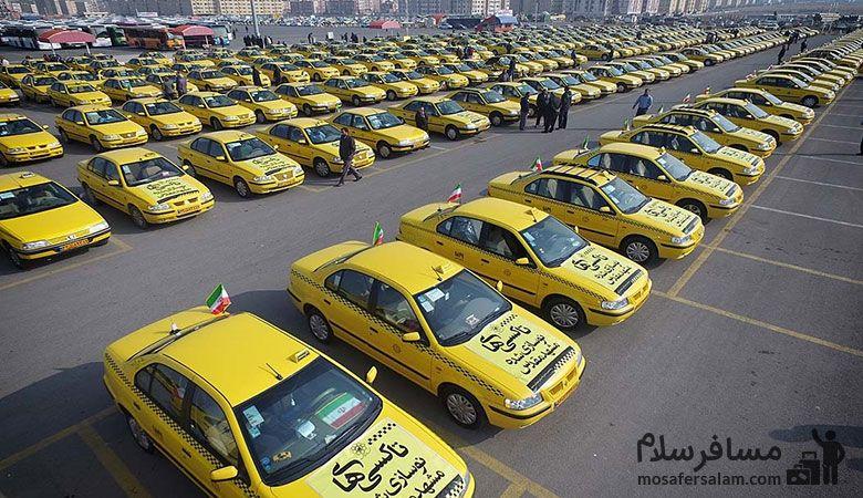 تاکسی در مشهد مقدس