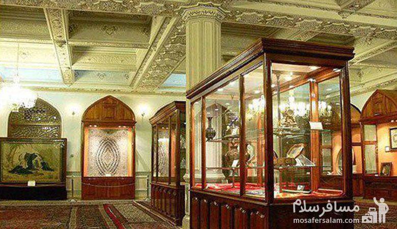 موزه آستان قدس مشهد