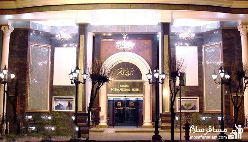 هتل قصر الماس مشهد