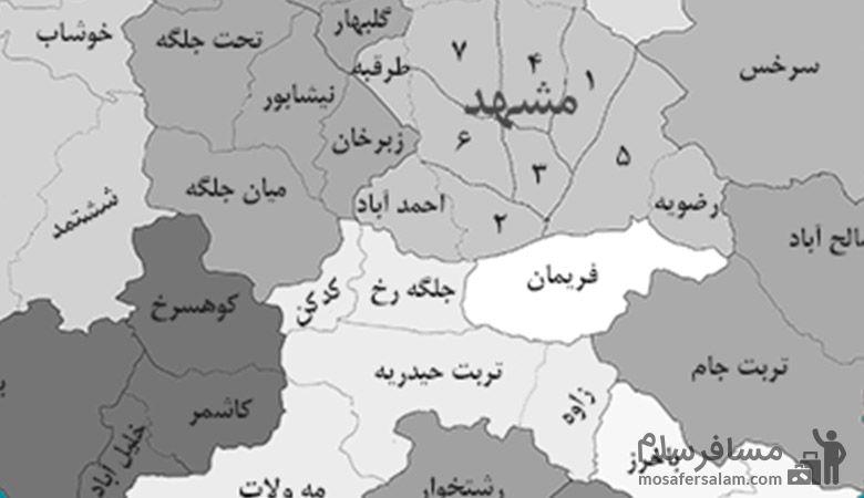 شهر رضویه مشهد