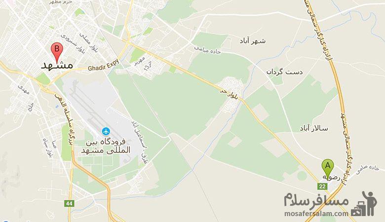مسیر شهر رضویه مشهد