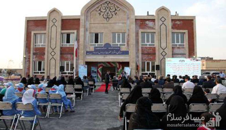 مدارس شهر رضویه مشهد