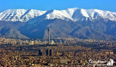 تهران دوست ها بشتابید!!