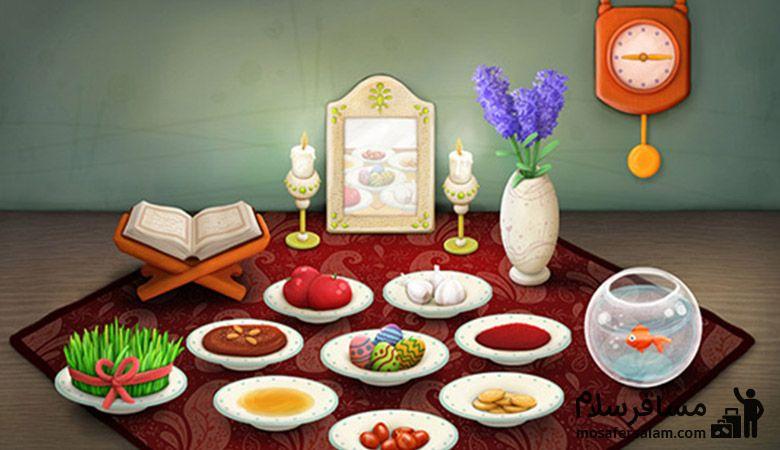 انشاء عید نوروز | هفت سین