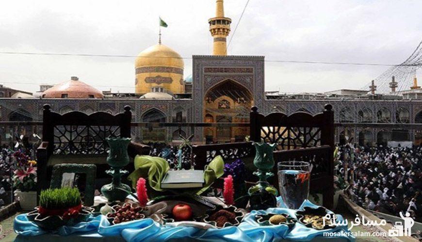تحویل سال نو در حرم مطهر امام رضا (ع)