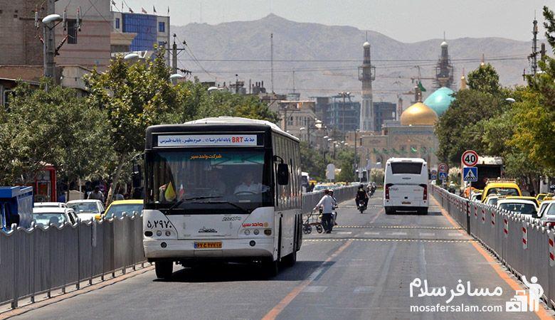 بلوار طبرسی مشهد