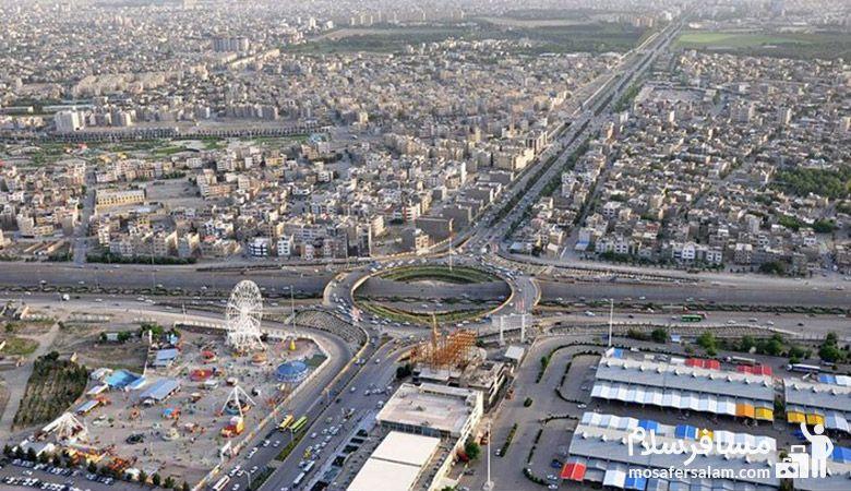 میدان خیام مشهد
