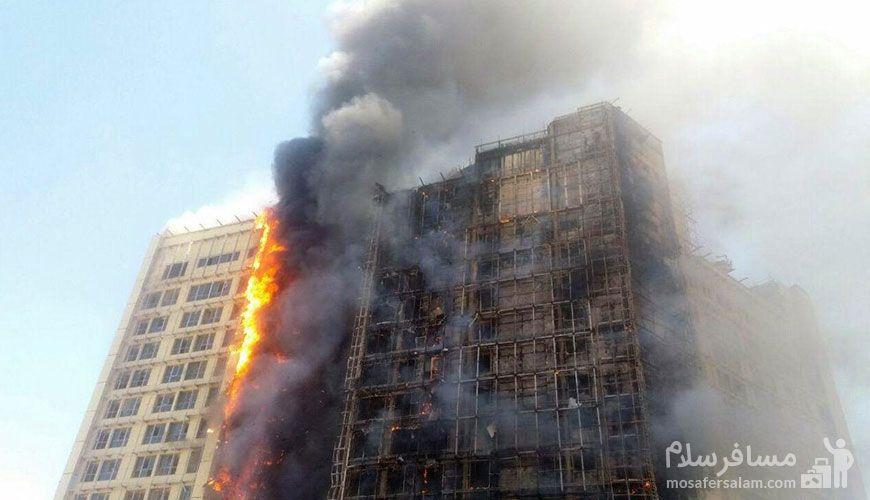 آتش سوزی هتل روتانا مشهد