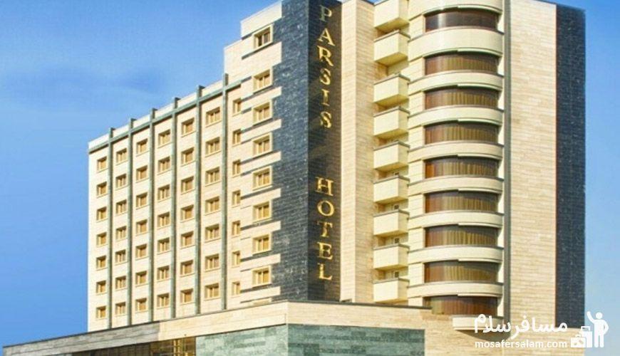 آدرس هتل پارسیس مشهد