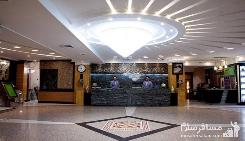 لابی هتل بشری، هتل بشری مشهد، رزرواسیون مسافرسلام