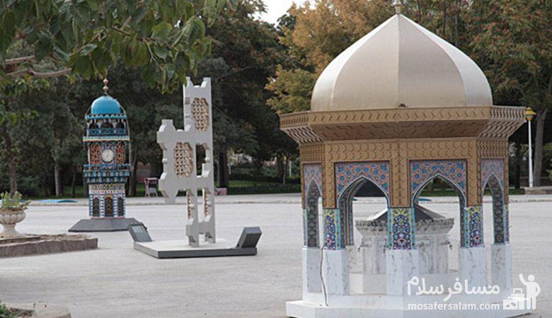 پارک زیارت