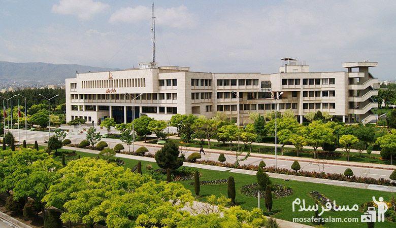 سازمان مرکزی دانشگاه فردوسی