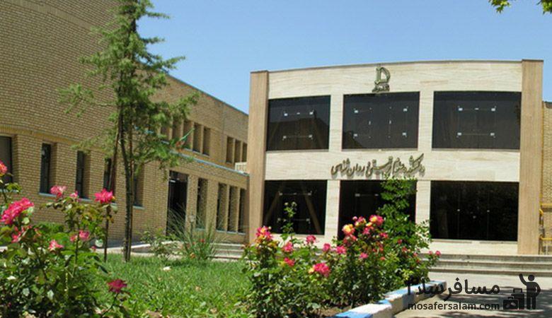 دانشکده روانشناسی دانشگاه فردوسی