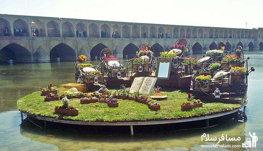 آداب و رسوم نوروز در اصفهان
