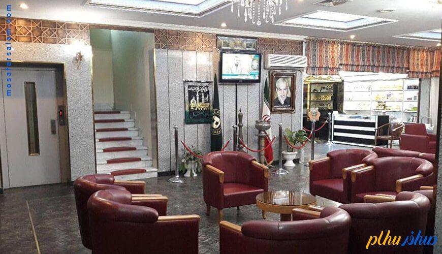 لابی هتل فجر مشهد