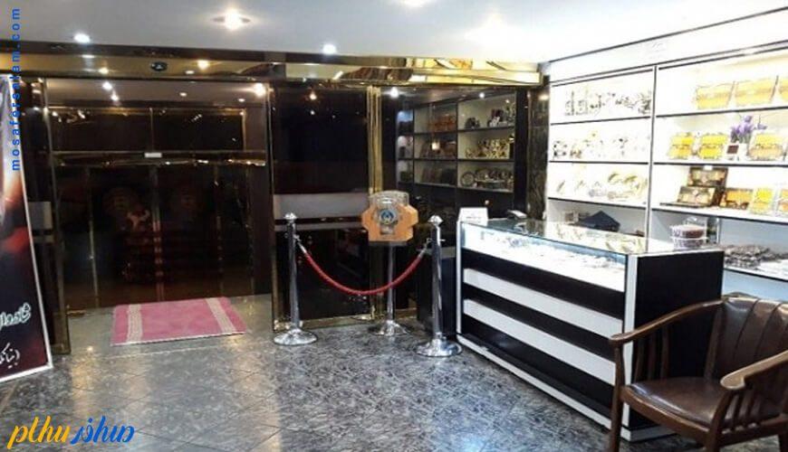 فروشگاه هتل فجر مشهد