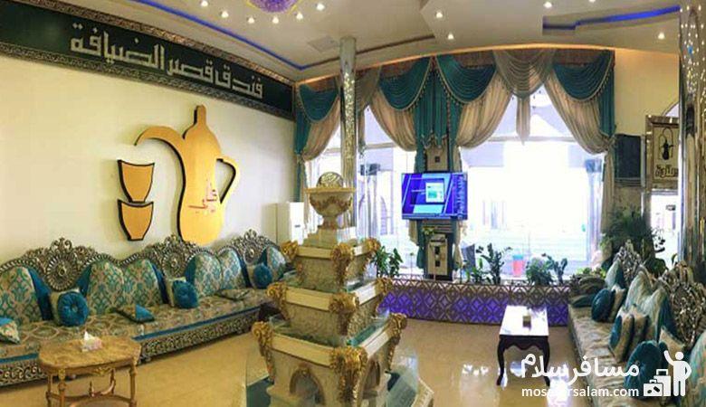 لابی هتل قصرالضیافه نجف