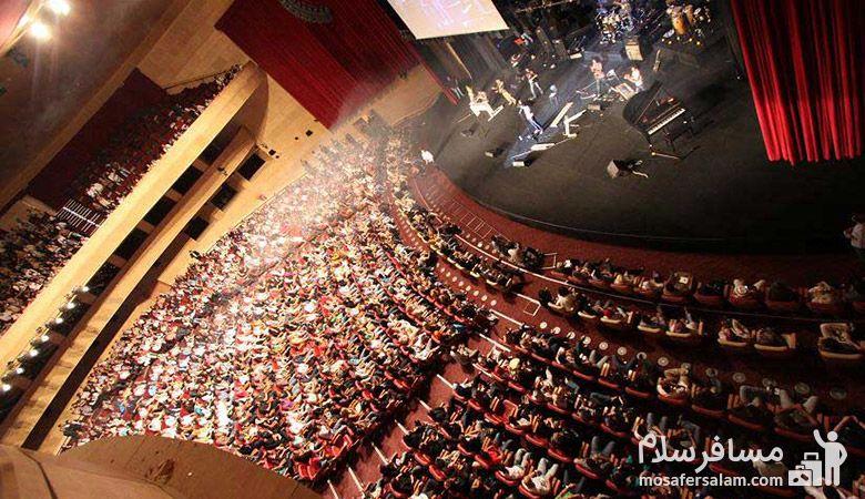 کنسرت های نوروزی