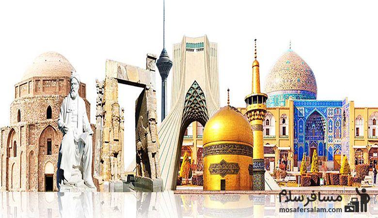 جاذبه های ایران