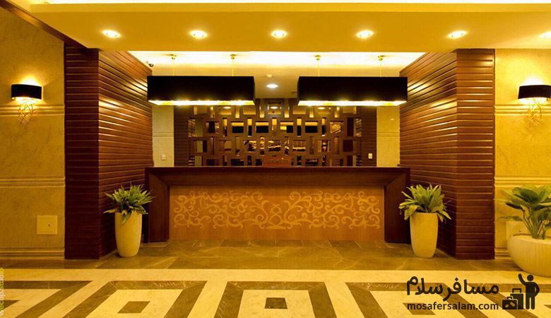 پذیرش هتل پارسیس مشهد