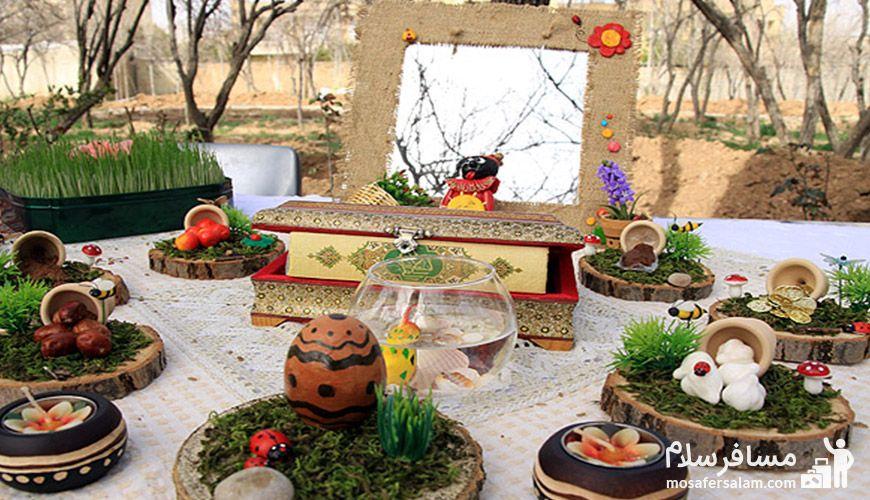 آداب و رسوم نوروز در شیراز