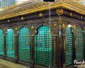 موزه مرکزی آستان قدس