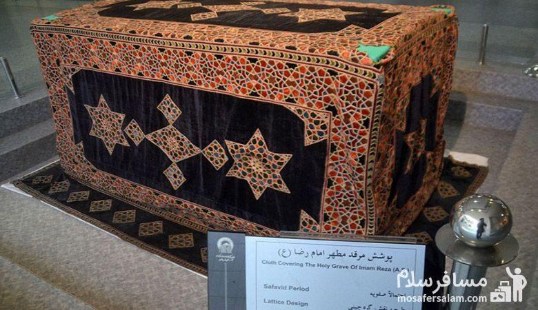 پوشش مرقد امام رضا