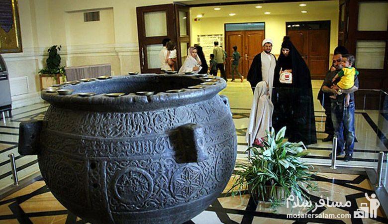 موزه حرم مطهر امام رضا