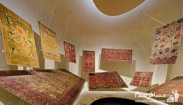 موزه فرش آستان قدس