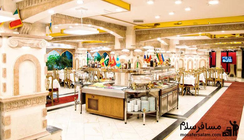 Ferdowsi-Hotel-Olive-Restaurant، رستوران زیتون هتل فردوسی