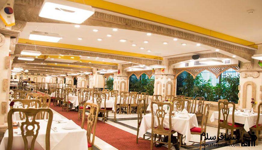 Ferdowsi Hotel of Olive Tehran، رستوران زیتون هتل فردوسی تهران، گروه گردشگری مسافر سلام