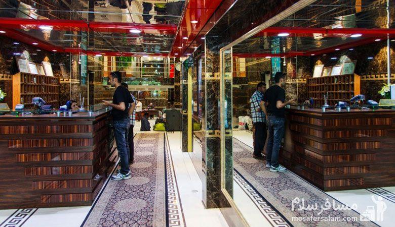 Hotel Mina Tehran، هتل مینا تهران