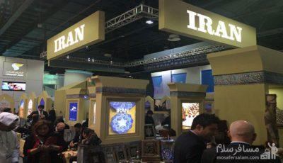 ایران در جمع معتبرترینهای گردشگری