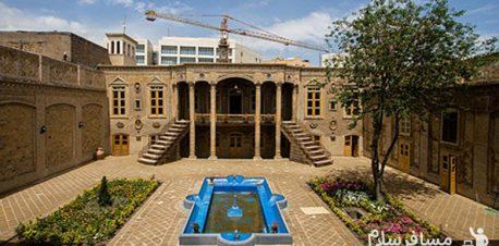 نمایی از خانه ملک مشهد
