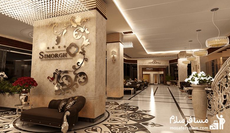 Mashhad-Kosar-Nab-Hotel، هتل کوثر ناب