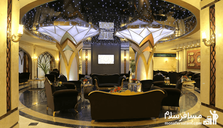 Mashhad-Medina-Al-Reza-Hotel، هتل مدینه الرضا مشهد
