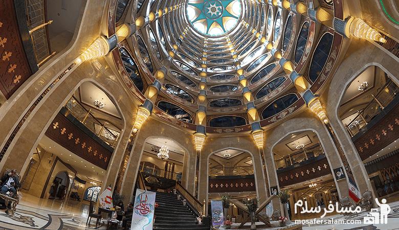 Mashhad-Medina-Al-Reza-Hotel، هتل مدینه الرضا