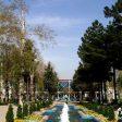 نمایی از باغ ملی مشهد