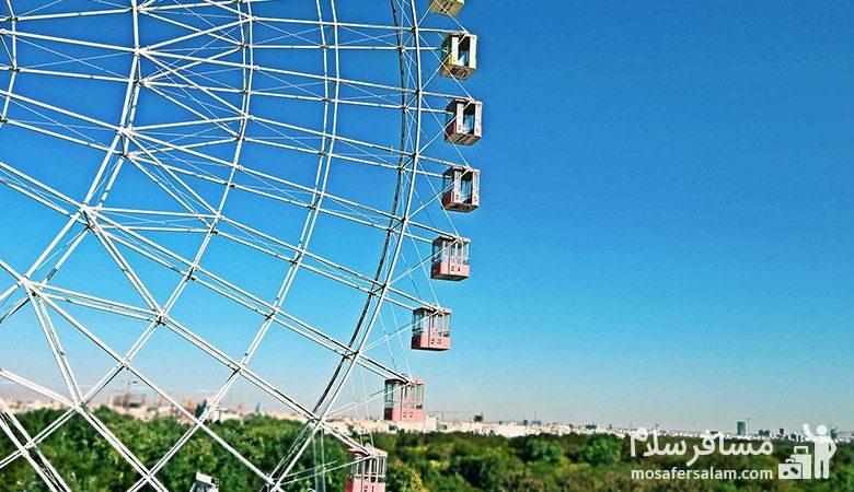 فانفار شهربازی پارک ملت مشهد