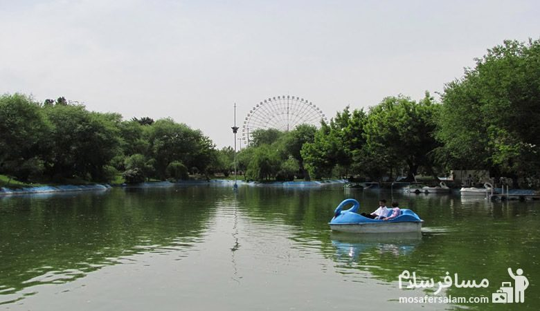 دریاچه پارک ملت مشهد
