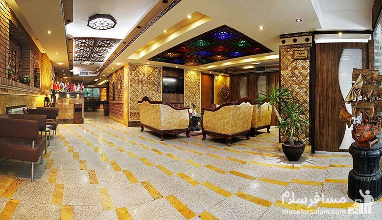 هتل آپارتمان پارس تهران، گروه مشاوره سفر مسافر سلام