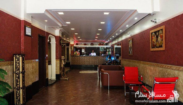 هتل آپارتمان رازی تهران، گروه مشاوره سفر مسافر سلام