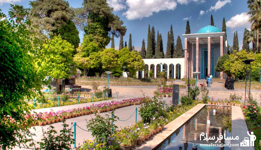 آرامگاه سعدی | جاذبه های گردشگری شیراز
