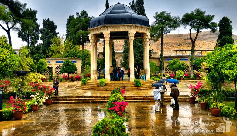 آرامگاه حافظ, شیراز
